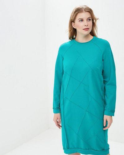 Платье бирюзовый осеннее Berkline