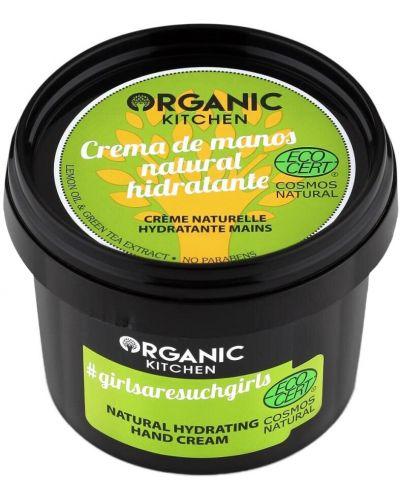 Бежевый крем для рук увлажняющий Organic Kitchen
