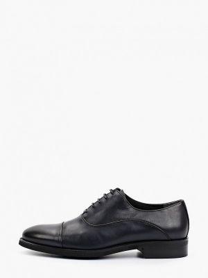 Серые резиновые туфли Mascotte