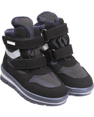 Синие ботинки Jog Dog