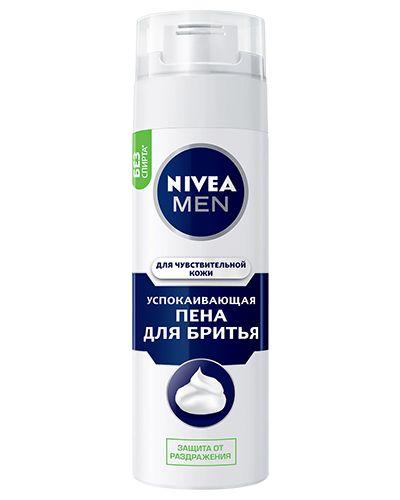 Кожаная пена для бритья с запахом Nivea