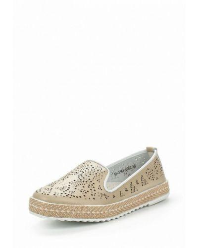 Бежевые туфли Zenden Comfort