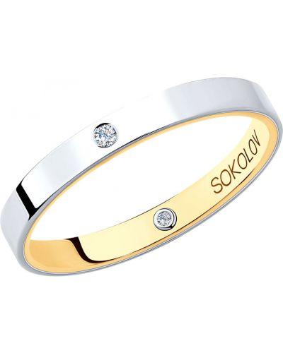 Кольцо из золота обручальный Sokolov