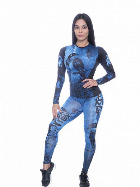Спортивные облегающие синие спортивные брюки Emdi