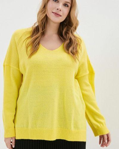 Желтый свитер Studio Untold