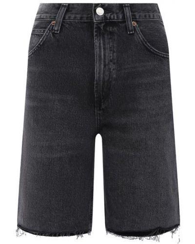 Джинсовые шорты - серые Agolde