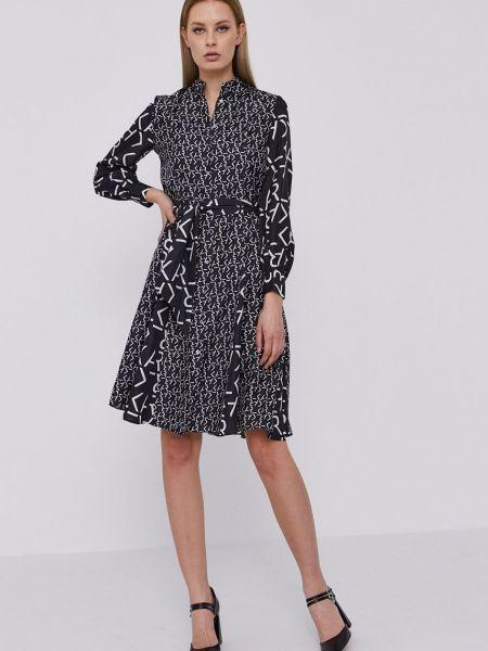 Платье Karl Lagerfeld
