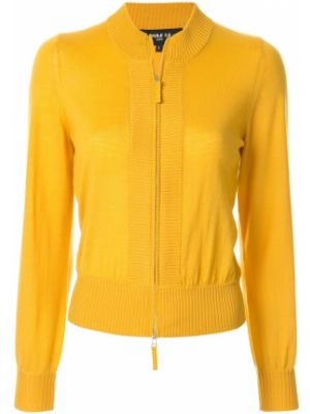 Желтая куртка Paule Ka