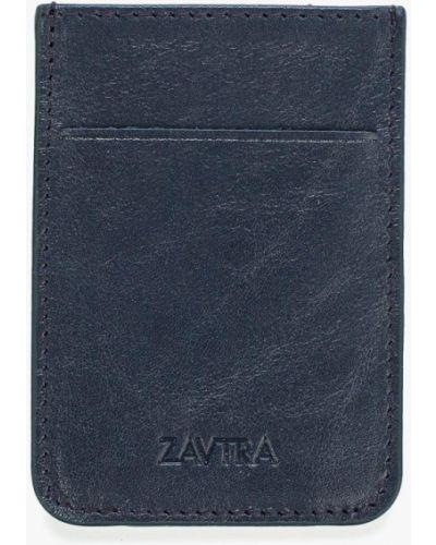 Синяя визитница Zavtra