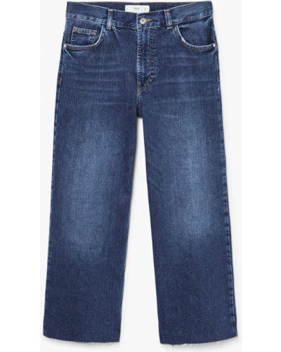 Прямые джинсы с эффектом потертости с карманами Mango