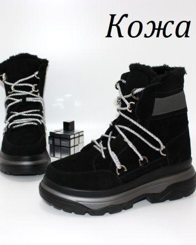 Ботинки - черные Kadisailun