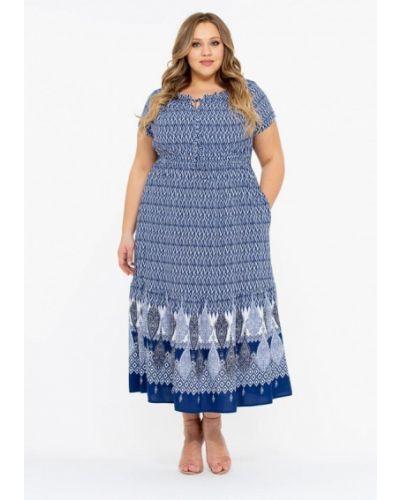 Повседневное платье Intikoma