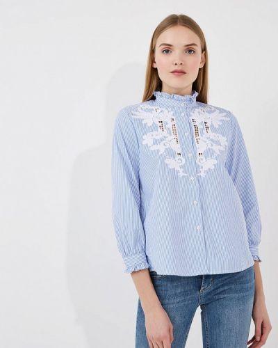 Синяя блузка French Connection