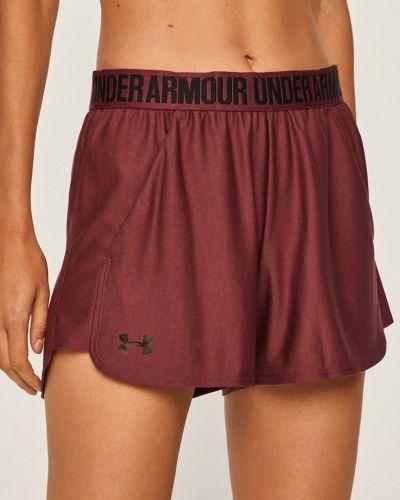Спортивные шорты фиолетовый с карманами Under Armour