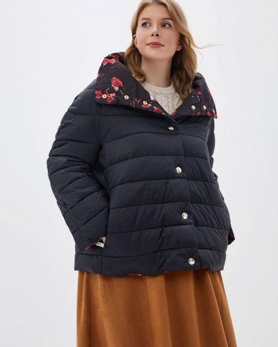 Утепленная куртка демисезонная осенняя Kitana By Rinascimento