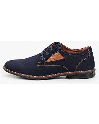 Синие туфли из нубука Go.do.