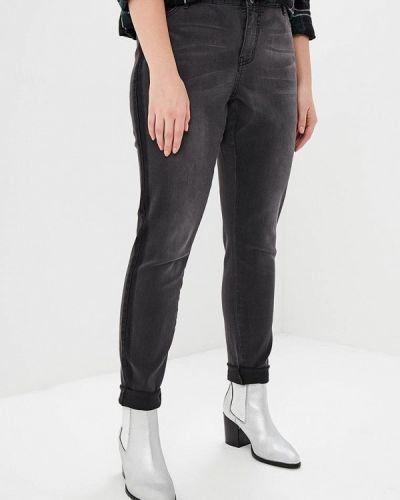 Черные джинсы Junarose
