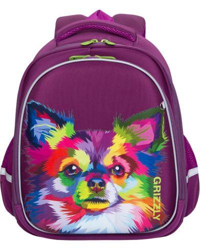 Фиолетовый школьный ранец с карманами Grizzly