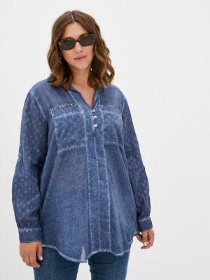 Блузка с длинными рукавами - синяя Venera