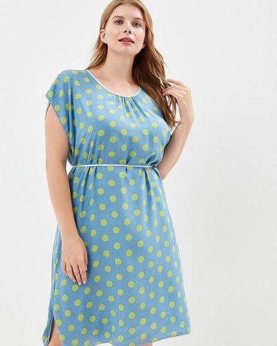 Платье бирюзовый Magwear