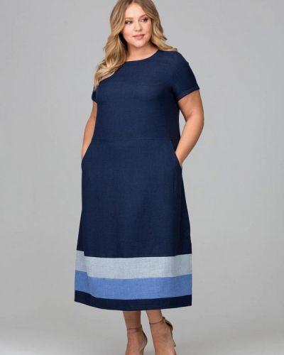 Платье весеннее синее Intikoma
