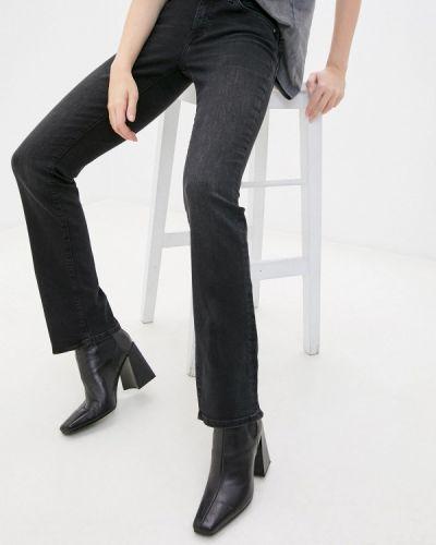 Прямые серые джинсы Mavi