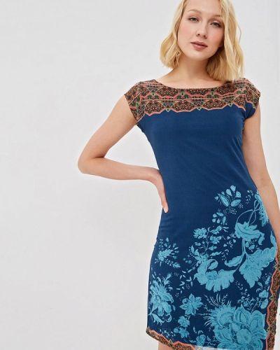 Платье весеннее синее Desigual