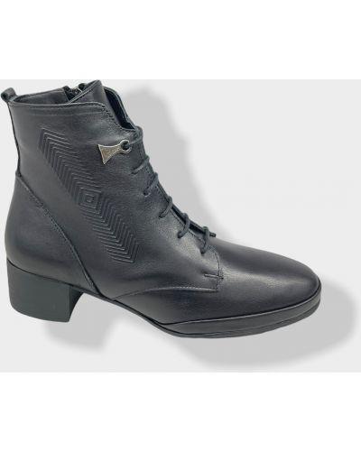Ботинки Nod Trend