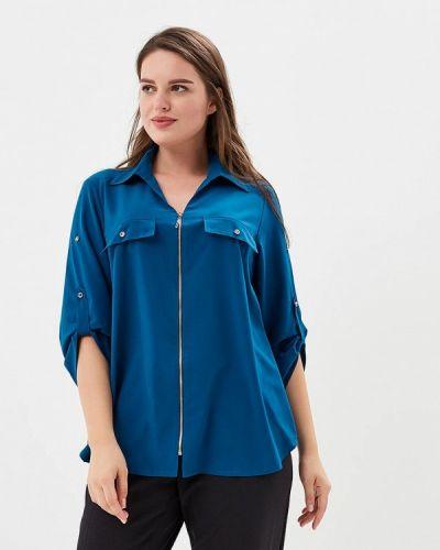 Бирюзовая блузка Berkline