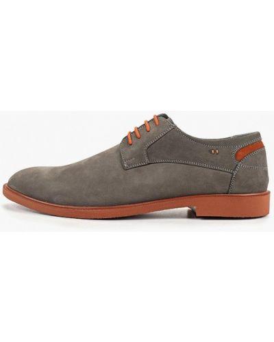 Серые туфли из нубука Shoiberg