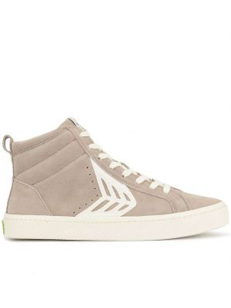 Beżowe wysoki sneakersy sznurowane koronkowe Cariuma