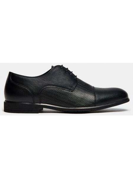 Кожаные мягкие черные туфли с перфорацией на шнуровке Ralf Ringer