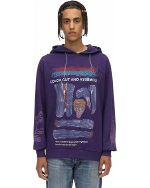 Fioletowa bluza z kapturem bawełniana Klsh - Kids Love Stain Hands