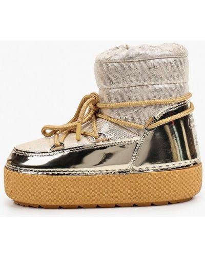 Кожаные луноходы - бежевые Diora.rim