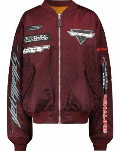 Нейлоновая куртка - бордовая Vetements