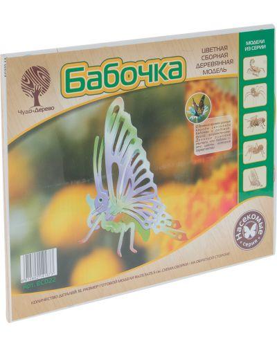Бабочка детский набор Wooden Toys