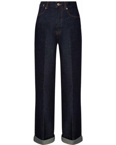Прямые джинсы свободные с заклепками Dries Van Noten