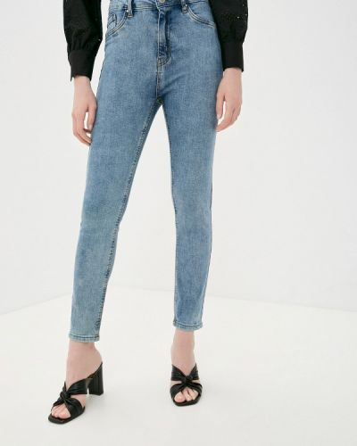 Зауженные джинсы - розовые Pink Woman