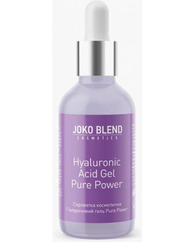 Фиолетовая сыворотка для лица Joko Blend