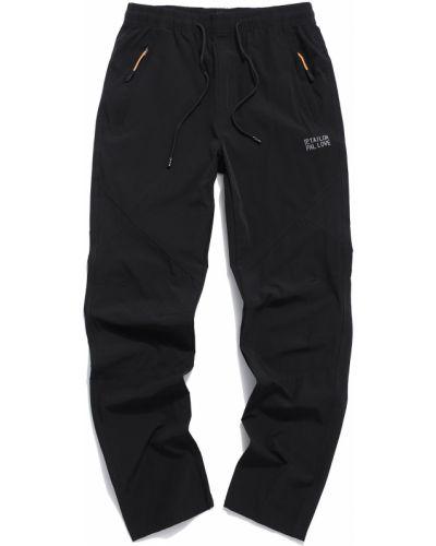 Повседневные черные брюки на резинке Zaful