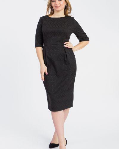 Платье с поясом футляр со складками Lacywear