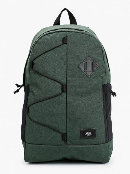 Рюкзак городской зеленый Vans
