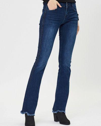 Широкие джинсы расклешенные турецкий D'she