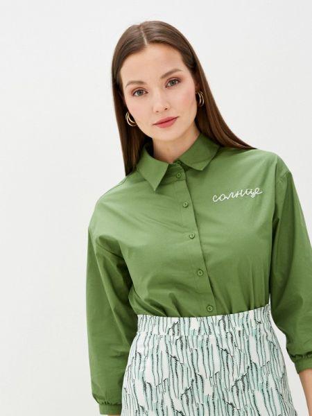 Рубашка с длинным рукавом зеленый Akhmadullina Dreams