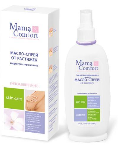 Масло от растяжек для беременных наша мама