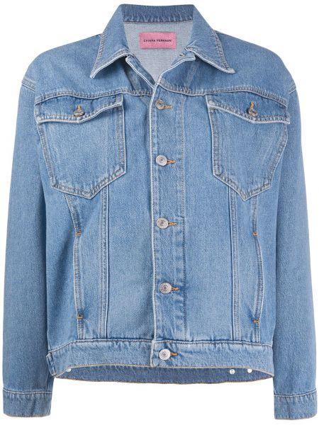 Классическая синяя джинсовая куртка с манжетами с воротником Chiara Ferragni