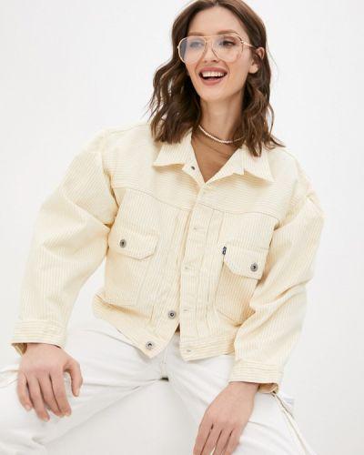 Джинсовая куртка - бежевая Levi's®  Made & Crafted™
