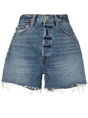 Хлопковые шорты - синие Re/done