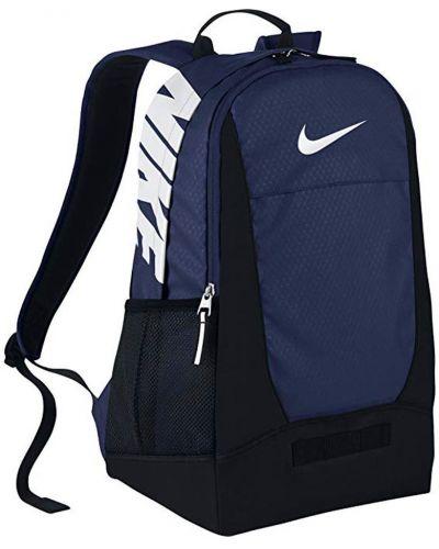 Рюкзак для ноутбука с отделениями Nike