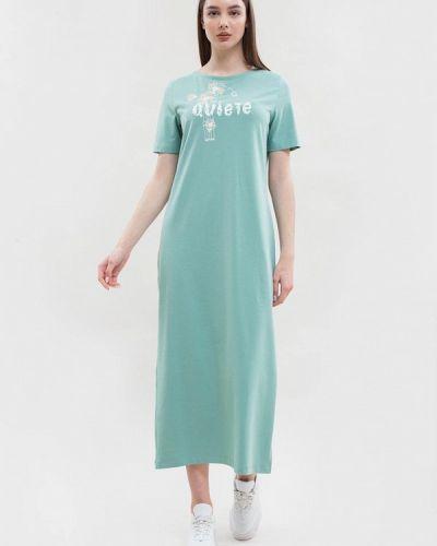 Бирюзовое платье Maxa